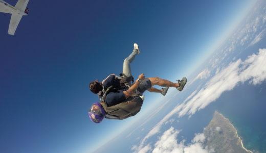 【ハワイ旅行】メインイベントはスカイダイブハワイでのスカイダイビング!!予約から飛ぶまでの流れもあわせて紹介するよ