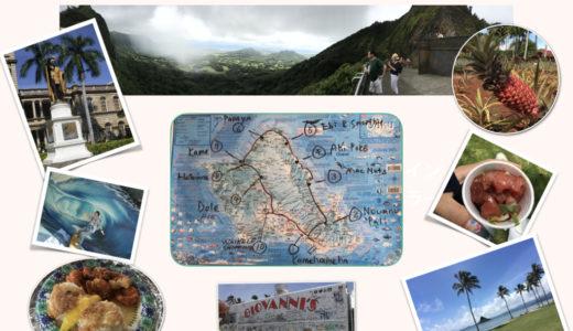 【ハワイ旅行3日目】現地ツアーの「オアフ島周遊B級グルメツアー」が超オススメ。お腹いっぱい体験してきたよ♪(前編)