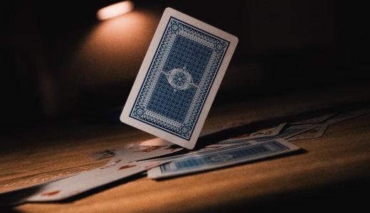 人生最期の時は何を一番大事にしたい?「もしバナゲーム」で考える