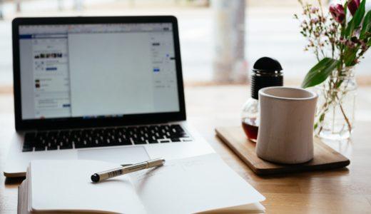 ブログ=アクセス&収益じゃなくたっていい。私がブログに求める価値について